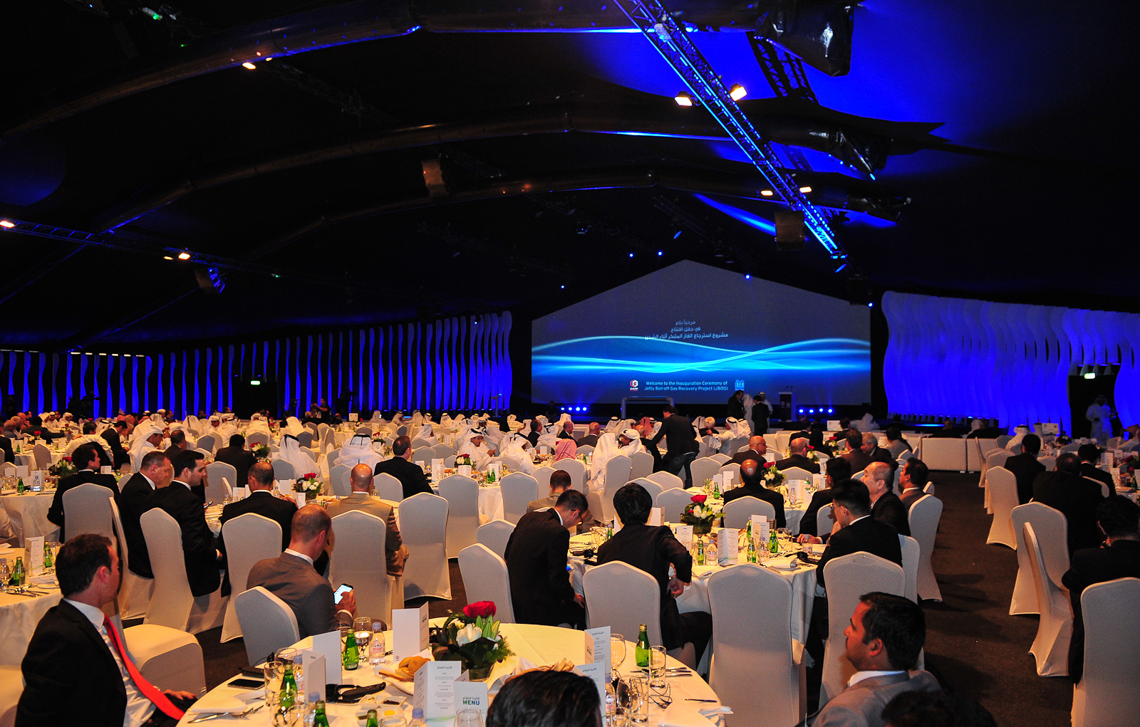 JBOG Inauguration for Qatargas, Qatar
